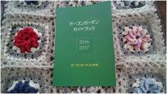 ガイドブック1