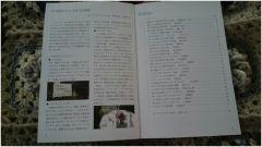 ガイドブック2