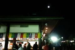 元旦の月食
