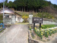鈴木さん庭入り口